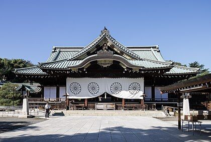 Yasukuni_Shrine